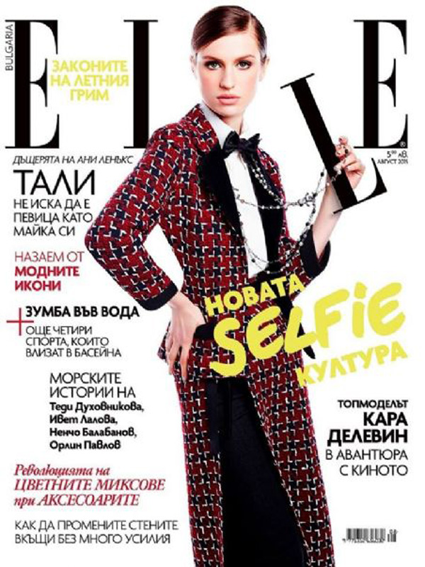 ELLE_Cover_August_JulieOrdon_GraceMaier_MaierAgency