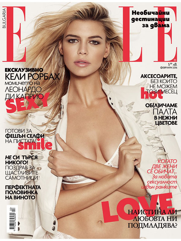 ELLE_Cover_GraceMaier_MaierAgency_KellyRohrbach
