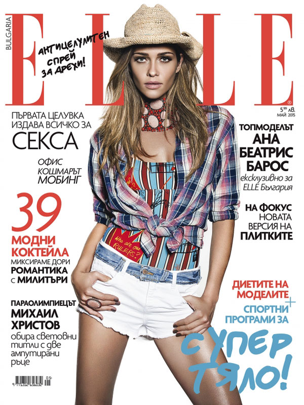 cover-elle-may_AnaBeatrizBarros_GraceMaier_MaierAgency