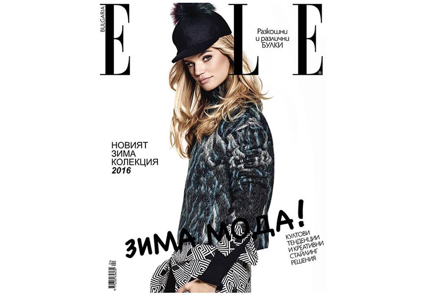 ELLE_Milou_MaierAgency_cover_
