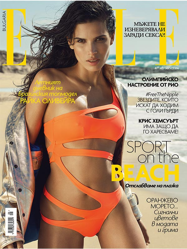 ELLE_RaicaOliveira_MaierAgency_cover_August_2016