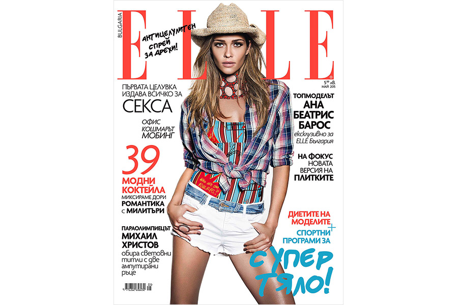 MaierAgency_Elle_Magazine_Cover_Editorial_AnaBeatrizBarros_Cover