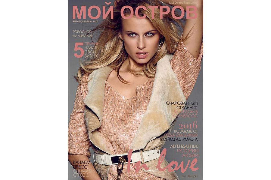 MaierAgency_MoiOstrov_Magazin_Cover_OlgaDeMar