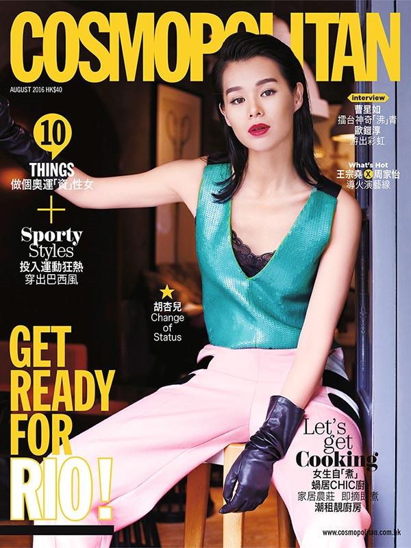 Cosmopolitan_MarcelleBittar_MaierAgency_cover