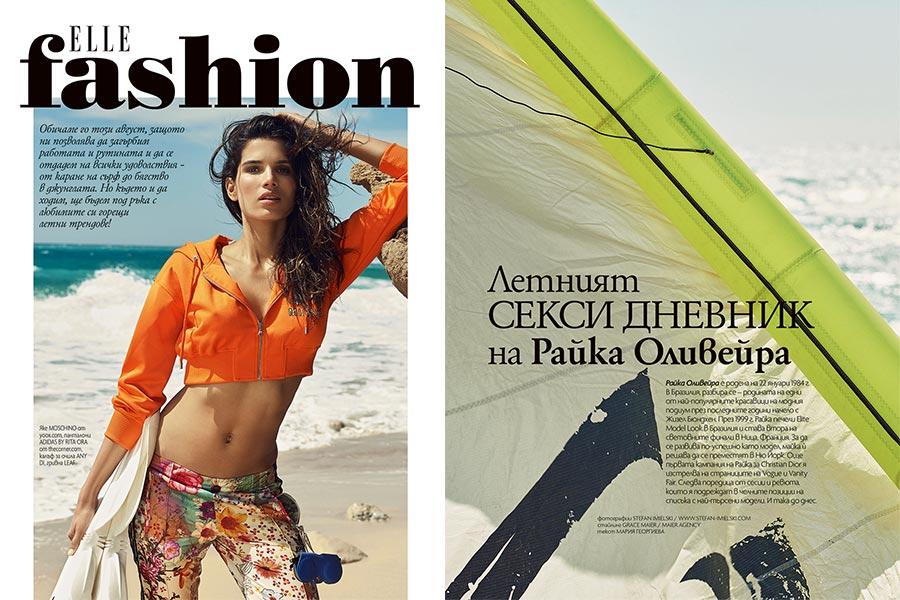 Online Fashion Stylist Portfolio