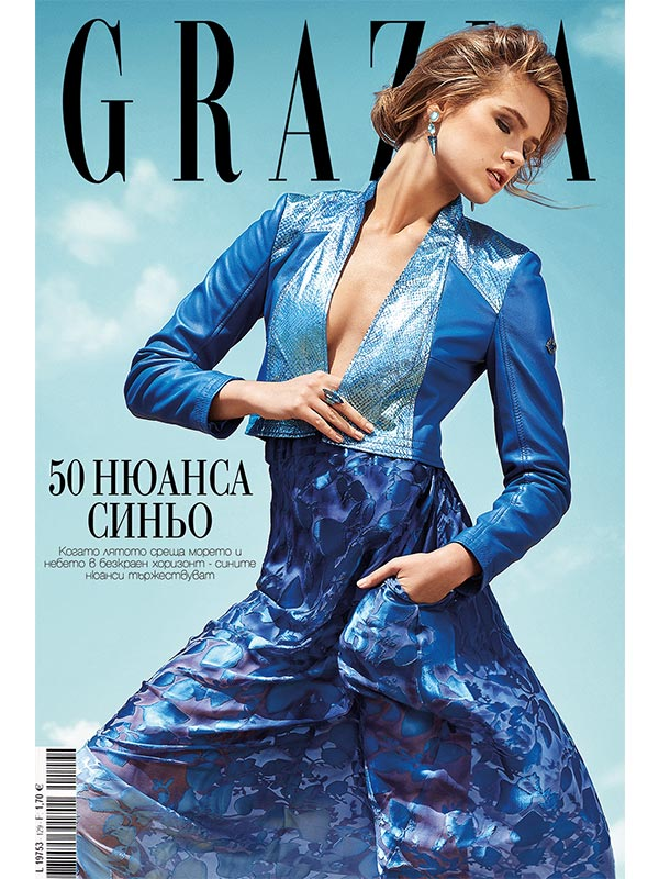 GRAZIA_Lada-Kravchenko_Maier-Agency_Shooting_Grace-Maier_Styling_Cover