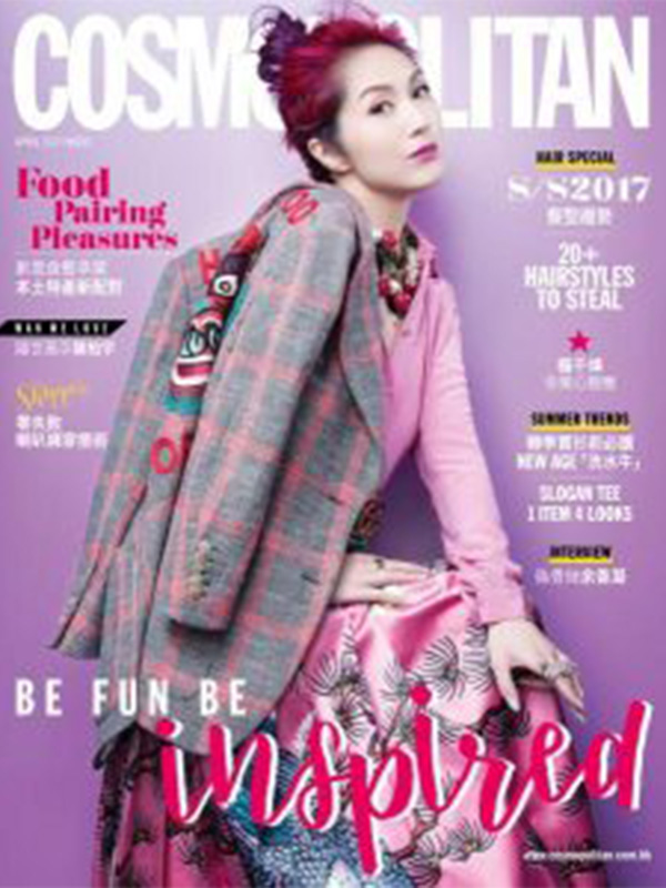 Print_MaierAgency_CosmopolitanHK_Editorial_Maria-Imizcoz_Cover_Stylist-Grace-Maier