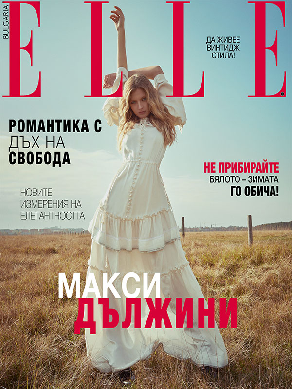 Elle_MaierAgency_Ann-Sophie Thieme_Layout_Cover