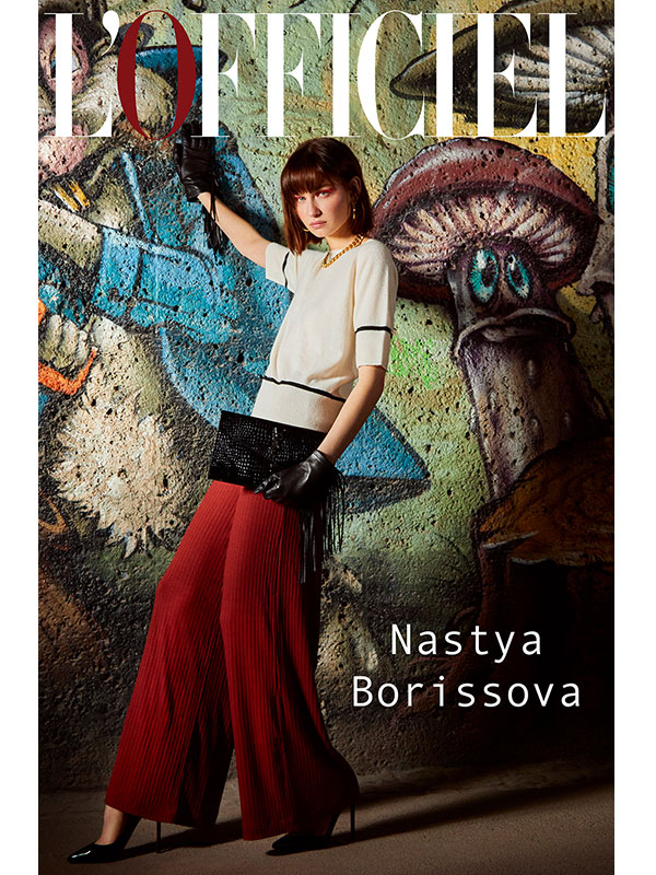 MaierAgency_L'OFFICIEL_India_Nasty_Cover